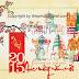Những Lời Chúc Mừng Năm Mới 2016 Bính Thân Tặng Bạn Trai Hay Nhất