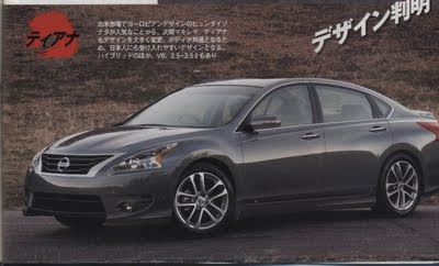 The Honda Portal: WoodysCarSite Find: Next Gen Nissan Maxima?