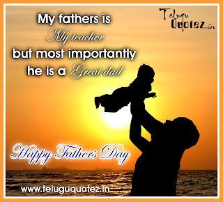 happy-fathers-day-celebrations-quotes