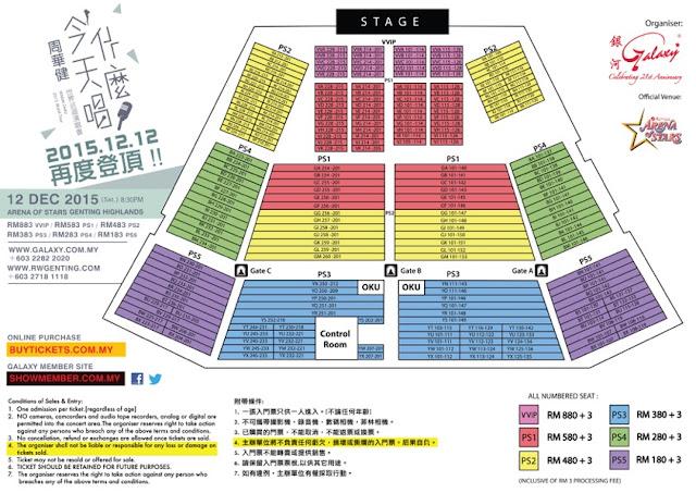 周华健《今天唱什么》大马演唱会  WAKIN CHAU 2015 WORLD TOUR Seating Plan 座位票價