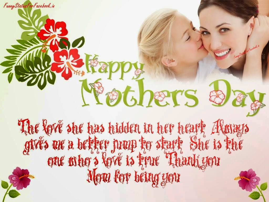 Happy Mothers Mom Day Love and Thanks Wishes Message and eCard Picture free By Funnystatusforfacebook.in