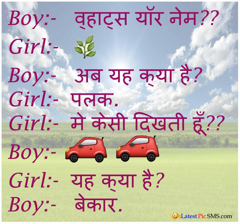 best boy girl jokes photo quote
