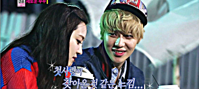 shinee's taemin and a pink's na eun we got married teaser screencap