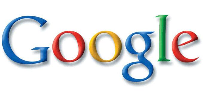 "31eceba42 ""Google"" تنشر تقريرها حول أبرز عمليات البحث للعام 2012"