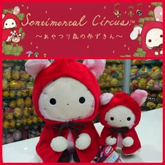 2014 Sentimental Circus Little Red Riding Hood Collection