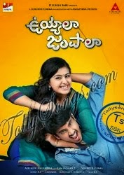 Uyyala Jampala Telugu Movie Songs Download
