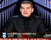 أسرار من تحت الكوبرى طونى خليفة حلقة الثلاثاء 26-5-2015