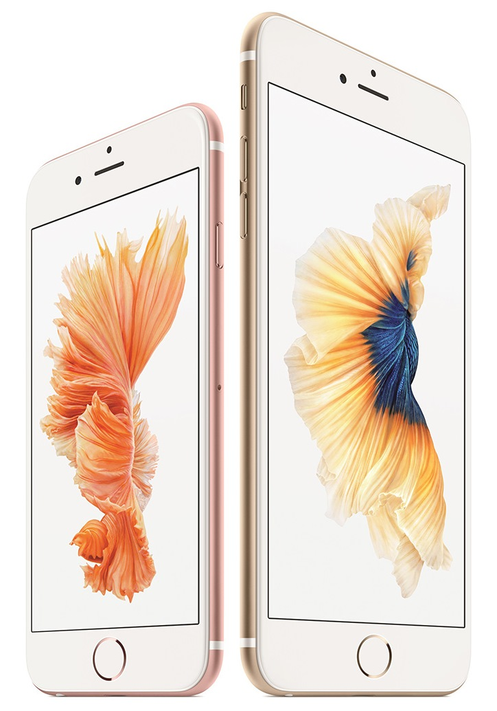 What are differences between iPhone 6s and 6?