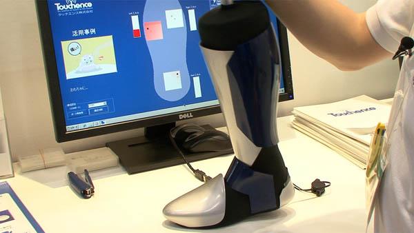 ロボテック - 次世代ロボット製造技術展 | 東京ビッグサイト