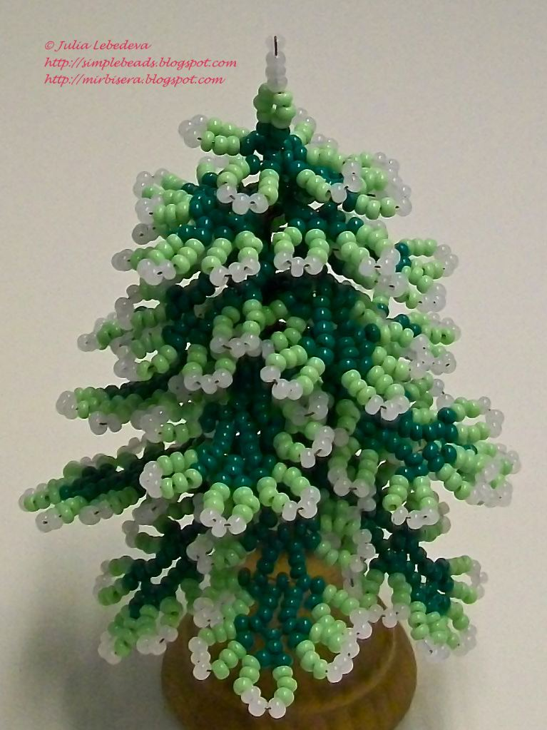 Christmas Tree Bead Garland
