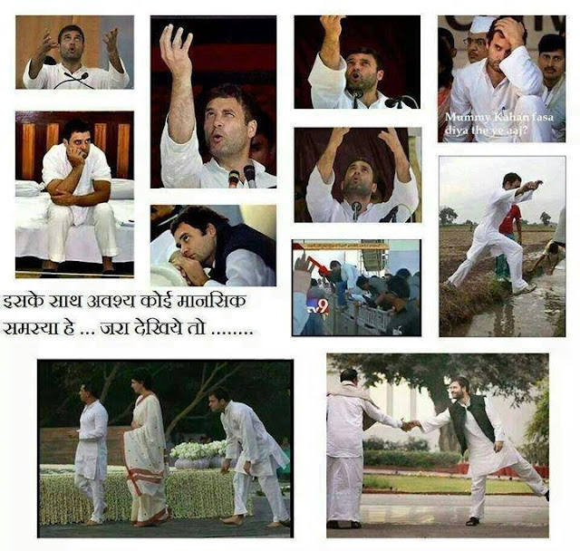 Rahul Gandhi funny meme photo Bigg Boss