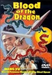 Blood of the Dragon 1971 Hindi Dubbed Movie Watch Online