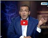 برنامج آخر النهار -- مع خالد صلاح -- حلقة يوم  الإثنين 15-9-2014