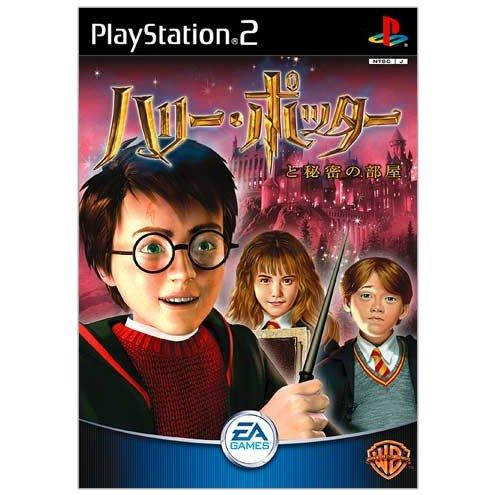 [PS2][ハリー・ポッターと秘密の部屋] (JPN) ISO Download
