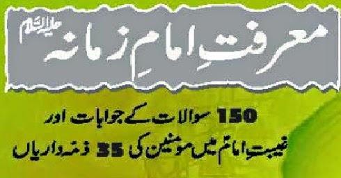 http://books.google.com.pk/books?id=8UYYBQAAQBAJ&lpg=PA1&pg=PA1#v=onepage&q&f=false