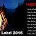 Happy Lohri Essay in Punjabi Language – 2016 Lohri Essay