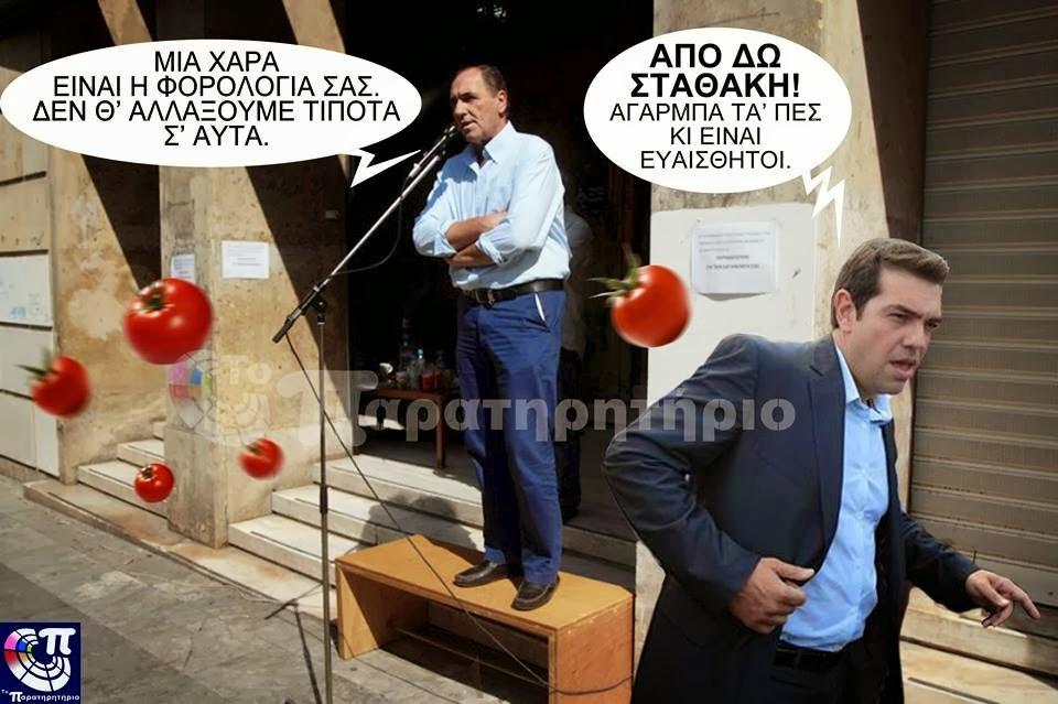 Αυτός είναι ο υπουργός υποδομών του Τσίπρα, άνθρωπος των νταβατζήδων και των τοκογλύφων