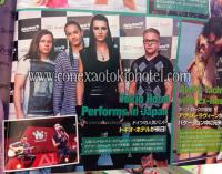 Gossips nº 09/11 (Japon)  Popjd32