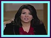 بـرنامـج مـعـكـم مــع منى الشاذلى حلقة يوم الجمعة31-3-2017