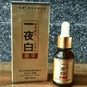 Serum Korea (Serum Pemutih Wajah)