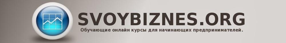 Цикл авторских курстов Елены Корджевой - предпринимателя с 20-летним стажем.