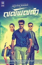 Watch Valiyavan (2015) DVDScr Tamil Full Movie Watch Online Free Download