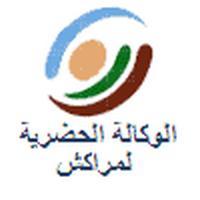 الوكالة الحضرية لمراكش مباراة توظيف إطار إداري ومالي. آخر أجل هو 26 نونبر 2015