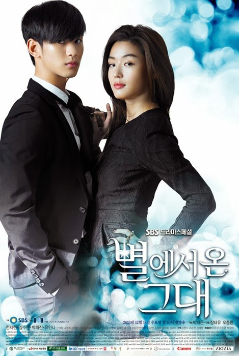 you who came from the stars review