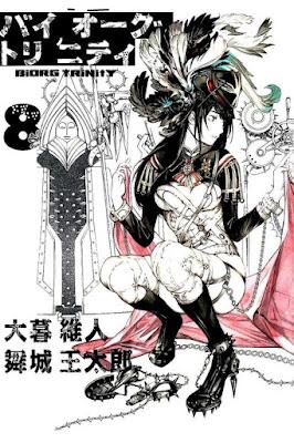 バイオーグ・トリニティ 第01-08巻 [Biorg Trinity vol 01-08] rar free download updated daily