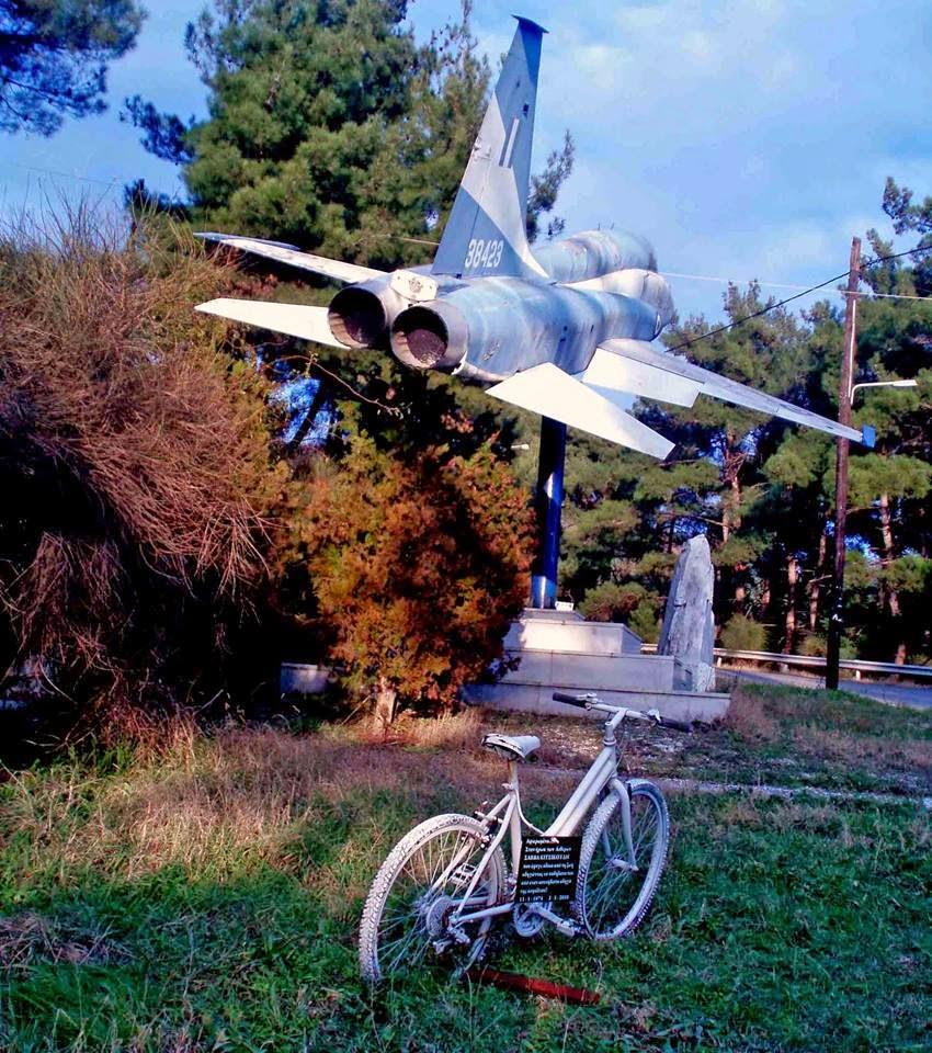 Το αεροπλάνο και το ποδήλατο