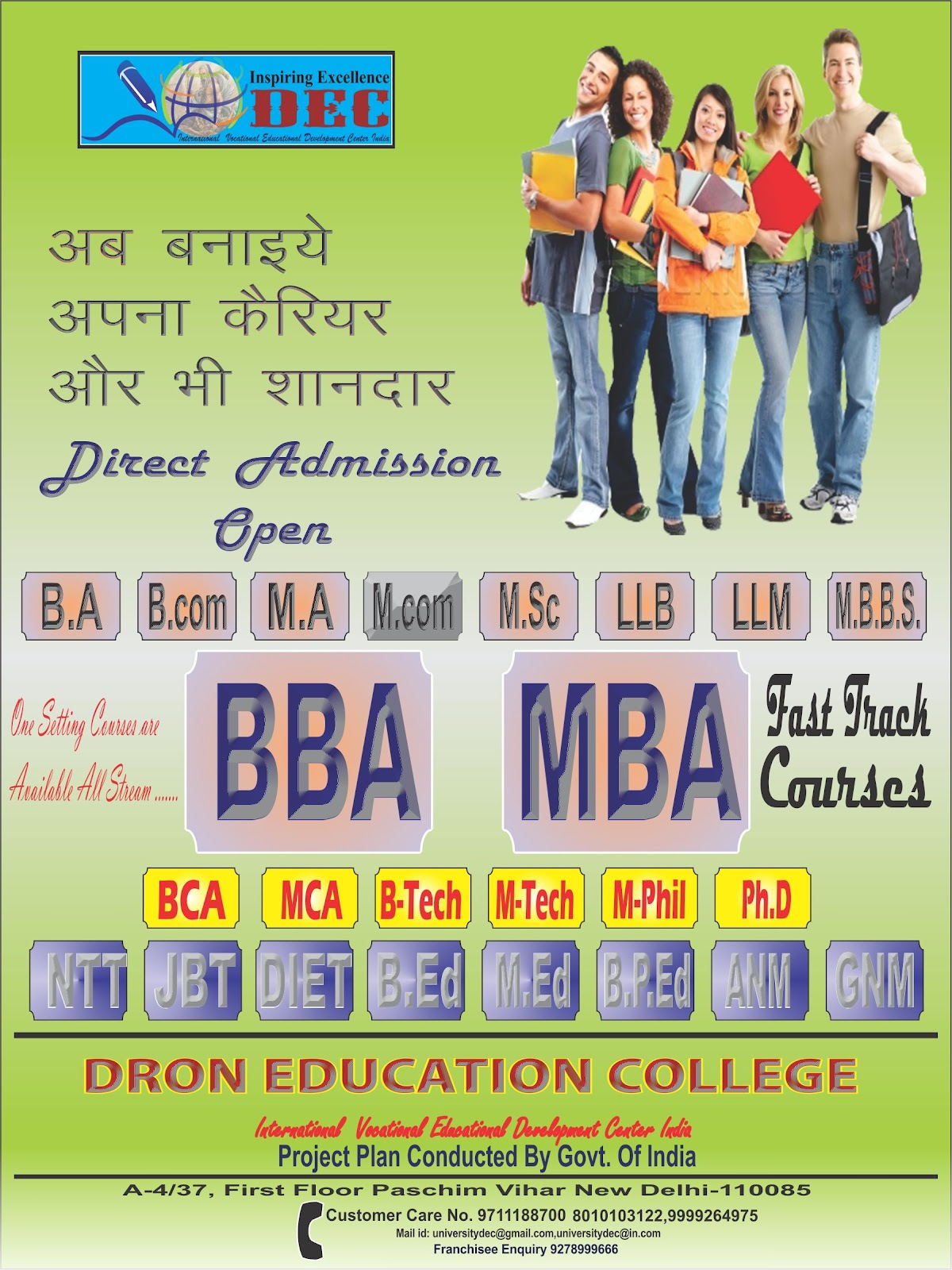 Only 1 year degree course are avilable jbtnpttbedllbjbtdiet university board approved by ugc ncte govt of india below 50 can also apply 100 valid for govt teacher jobs in all over indiaeeting for the day kristyandbryce Images