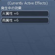 Onigiri Online - Currently Active Effects