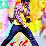 Rabhasa Movie  Latest  Posters