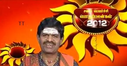 Sani Peyarchi Palangal Sani Peyarchi 2011 To 2014 Meena Rasi | Autos