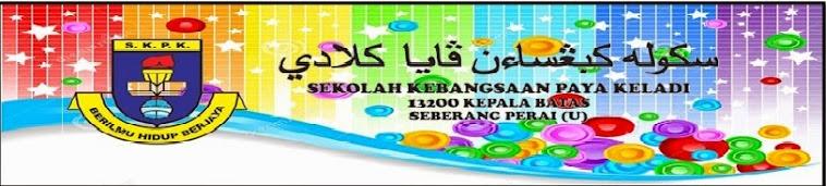 Blog Sekolah Kebangsaan Paya Keladi