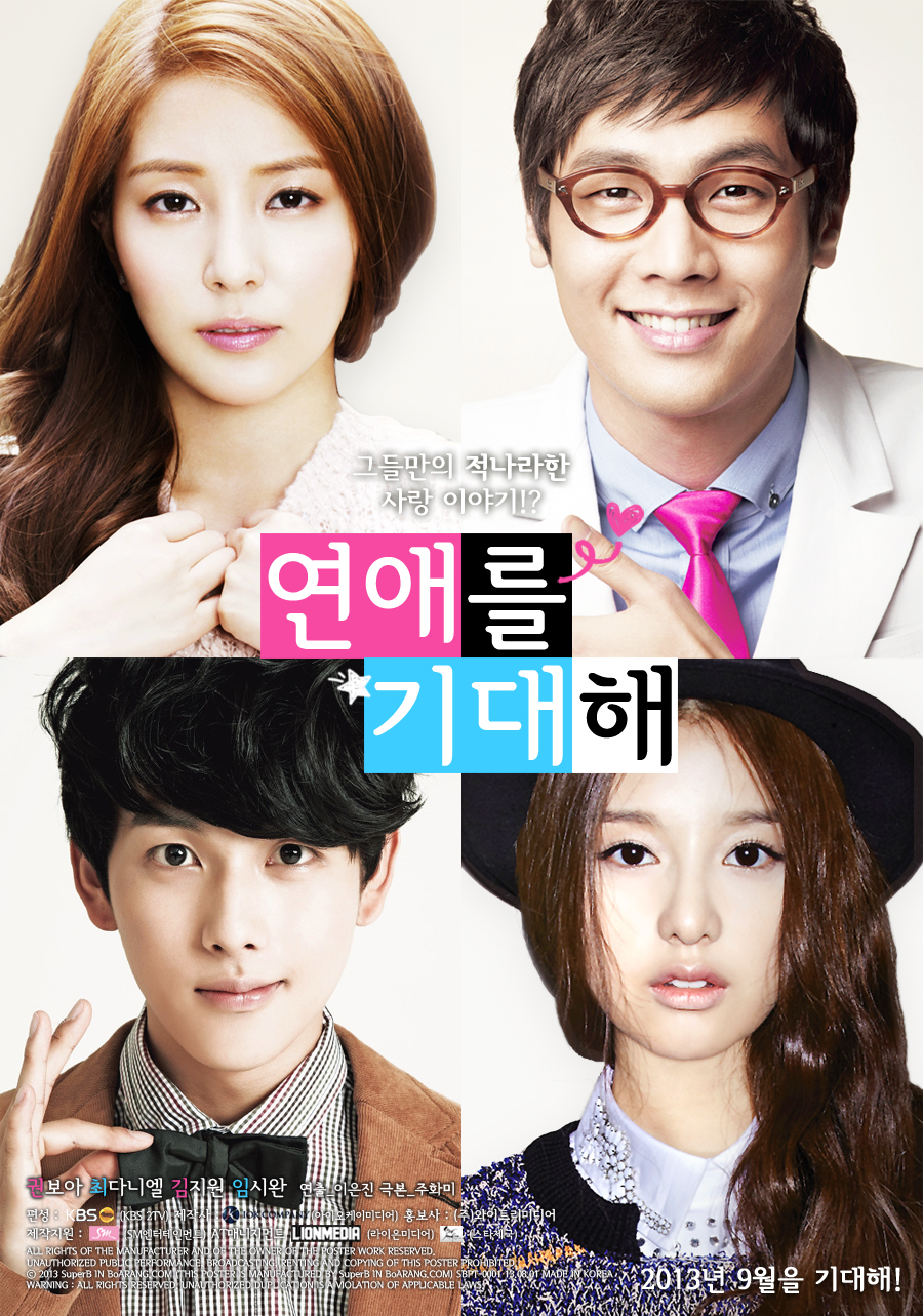 Waiting for romance vostfr