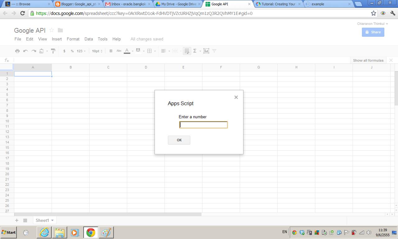 Google apps script class browser googleapistart run script baditri Image collections