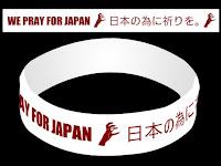 Lady Gaga Bracelet Japan