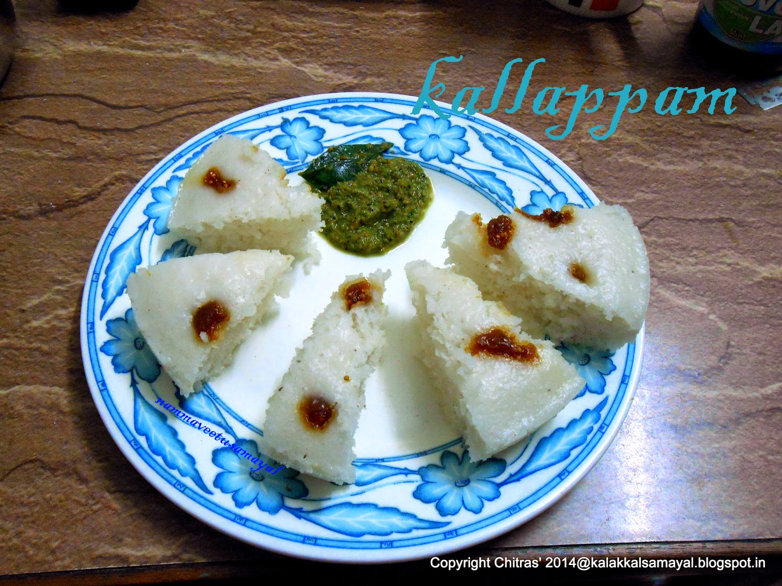 Kallappam [ steamed rice cake ]