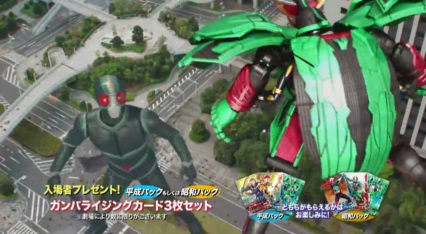 heisei rider vs. showa rider kamen rider taisen feat. super sentai full