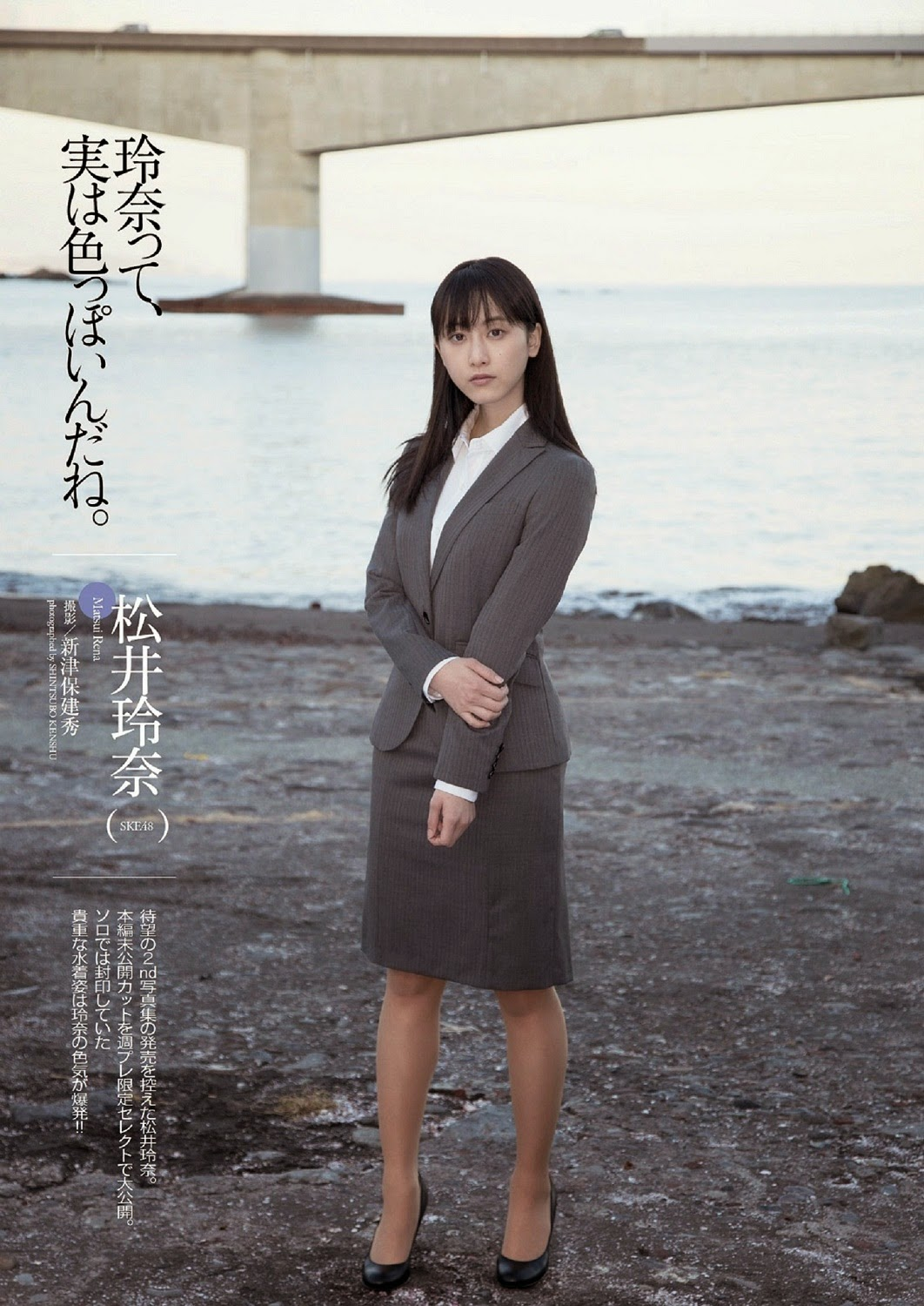 Matsui Rena 松井玲奈 Weekly Playboy April 2014 Photos
