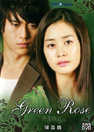 Hoa Hồng Xanh - Green Rose (2005) - USLT - (22/22)