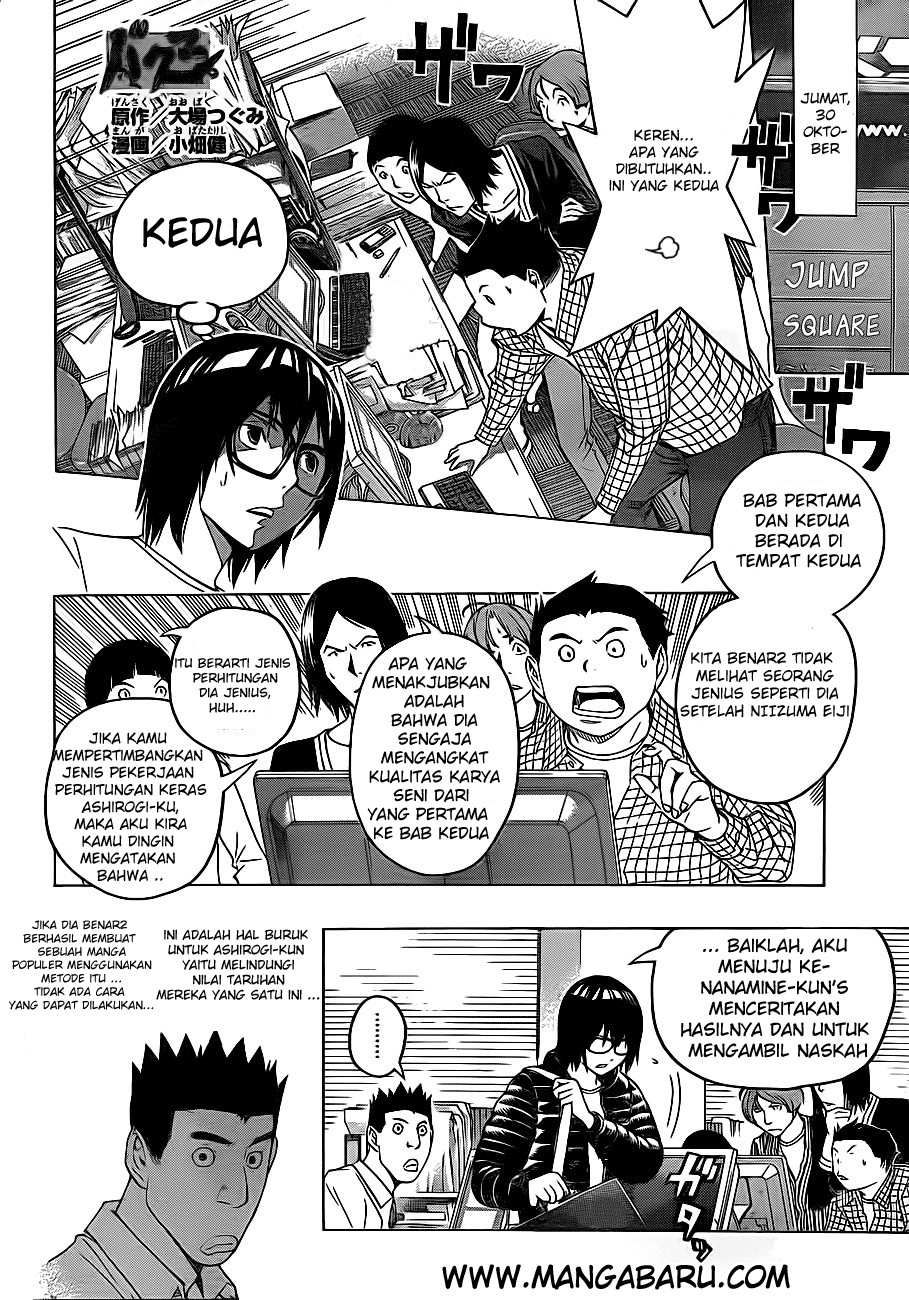 Bakuman 124 Bahasa Indonesia