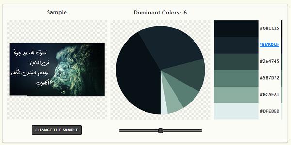 للإستخدامات palettegenerator.png