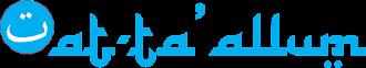 AL-MUDAWWIN