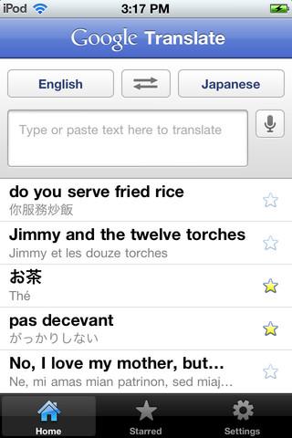 Google Translate English to Spanish - The Trick - photo#33