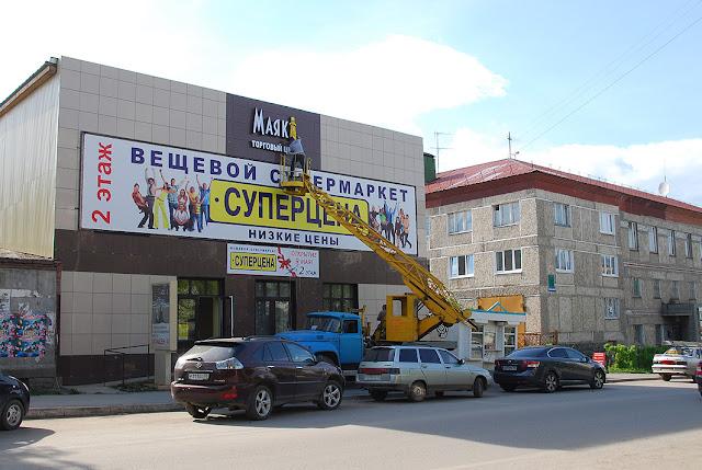 Новый торговый центр в Лысьве