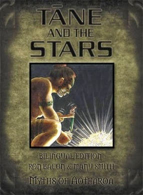 Tane and the stars book cover.