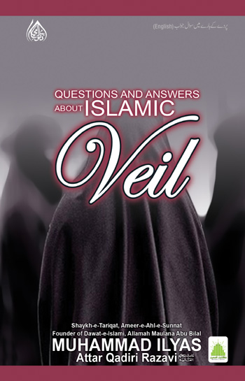 Questions and Ansewers About Islamic Veil Islamic English Book