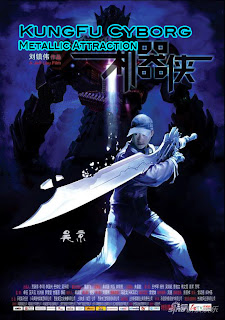 KungFu Cyborg กังฟูไซบอร์ก
